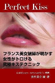 kiss-cover-s.jpg